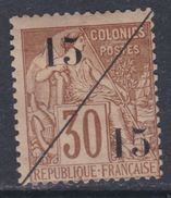 Cochinchine  N° 5 X Timbre Des Colonies Françaises Surchargé : 15+ 15  Sur 30c. Brun  Trace De Charnière Sinon TB