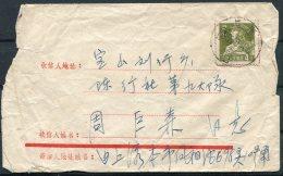 1958 China Cover - 1949 - ... République Populaire