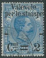 1890 REGNO USATO VALEVOLE PER LE STAMPE 2 SU 20 CENT - S51-2 - 1878-00 Umberto I