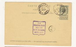 Afstempeling Gingelom - Cartes Postales [1871-09]