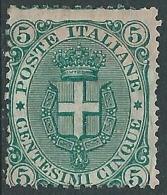 1891-96 REGNO STEMMA 5 CENT SENZA GOMMA - S59