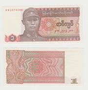 MYANMAR  1 KYAT  FDS - Myanmar