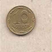 "Ucraina - Moneta Circolata Da 10 Kopiyka ""4 Frutti Di Bosco"" - 1992 - Ucraina"