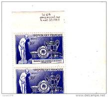 France -1957- 1094 Bloc De 2-Variété  -sans L´accent Sur Le E De Sèvres + NORMAL