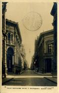 ARGENTINA - BUENOS AIRES - CALLE BARTOLOME MITRE Y RECONQUISTA RP 1922 Arg200 - Argentina