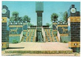 IRAQ/IRAK - AL-ZAWRA'A PARK, BAGHDAD - Iraq
