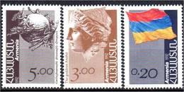 Arménie 1992 - Armenia