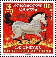 NEW CALEDONIA 2014 Chinese New Year Of The Horse Zodiac Horses Animals Fauna MNH - Nuova Caledonia