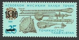 Tajikistan, 15 R. On 0.35 R. 1992, Sc # 5, Mi # 7a, MNH. - Tajikistan