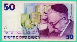 50 Sheqalim  - Israel - TTB - 1985 92 - N° 1442699775 - - Israel
