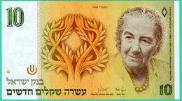 10 Sheqalim  - Israel -   1987 - N° 0587151171 - Spl - - Israel