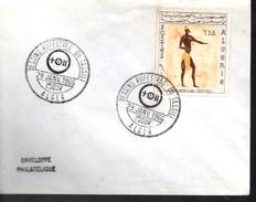 ALGERIE   FDC   1966  Egyptologie