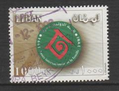 LIBAN  N°332 ANNÉE INTERNATIONALE DE LA FAMILLE ;N°332 - Líbano