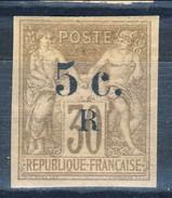Reunion 1891 N. 7 C. 5 Su C. 30 Bruno MNG (senza Gomma) Cat. € 25. - Unused Stamps
