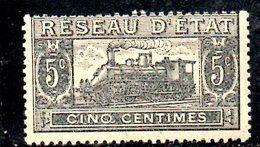 XP1842 - FRANCIA 1901 PACCHI POSTALI Unificato N. 9 *  . LOCOMOTIVA - Pacchi Postali