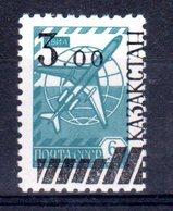 Kazakhstan 1992 ; Séries Courantes - Kazakhstan