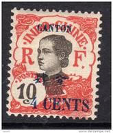 Canton N° 71 X  Surcharge Carmin : 4 C. Sur 10 C.rouge, Trace De Charnière Sinon  TB