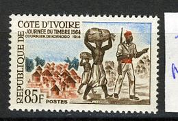 1964 - COSTA D'AVORIO - Mi. Nr. 277 - NH - (CW2427.20) - Costa D'Avorio (1960-...)