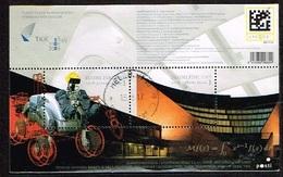 FINLANDE - Oblitérés / Used - 2008 - MICHEL Block 46