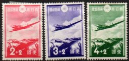 JAPON -  Série Complète Au Profit De L'aviation De1937 Neuve