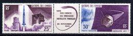 Serie Nº A-16A Comores - Astrología