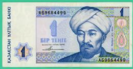 1 Tehte - Kazakhstan - 1993 - TTB + - N° A69664499 - - Kazakhstan