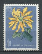 CHINE 1960 N° 1328 ** Neuf  MNH  TTB Cote 20 € Flore Fleurs Flowers Chrysanthèmes Hwang Shi La - 1949 - ... Repubblica Popolare