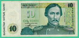 10 Tehte - Kazakhstan - 1993 -   N° AK8156937 - TTB+ - - Kazakhstan
