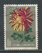 CHINE 1960 N° 1330 Oblitéré Used  TTB Cote 0 € Flore Fleurs Flowers Chrysanthèmes Gros Ju I - 1949 - ... République Populaire