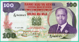 100 Shilings - Kenya - Juillet 1988 - N° F/72 949045 - Sup - - Kenya