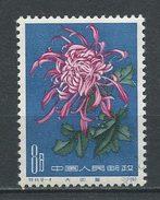 CHINE 1960 N° 1333 * Neuf MH Infime Trace De Charnière TTB Cote 20 € Flore Fleurs Flowers Chrysanthèmes Bannière Gé - 1949 - ... Repubblica Popolare
