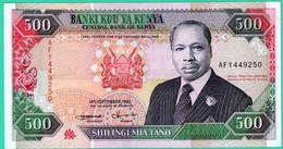 500 Shilings - Kenya - 14 Septembre 1993 - N° AF1449250 - Spl - - Kenia