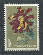CHINE 1960 N° 1334 ** Neuf MNH Luxe Cote 20 € Flore Fleurs Flowers Chrysanthèmes Fil De Saule - 1949 - ... Repubblica Popolare