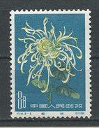 CHINE 1960 N° 1335 ** Neuf MNH  Luxe  Cote 20 € Flore Fleurs Flowers Chrysanthèmes Er Chiao - 1949 - ... Repubblica Popolare