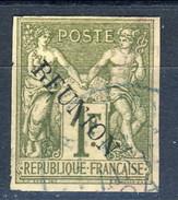 Reunion 1891 N. 16B F. 1 Oliva Usato Cat. € 70 - Used Stamps