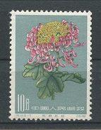 CHINE 1960 N° 1336 ** Neuf MNH Luxe Cote 30 € Flore Fleurs Flowers Chrysanthèmes Cassia Sur Hibiscus - 1949 - ... People's Republic