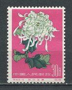 CHINE 1960 N° 1343 ** Neuf MNH Gomme Légèrement Brune Cote 50 € Flore Fleurs Flowers Chrysanthèmes Pousse De Jade - 1949 - ... Repubblica Popolare