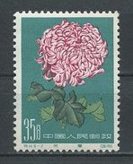 CHINE 1960 N° 1344 ** Neuf MNH Gomme Légèrement Brune Cote 50 € Flore Fleurs Flowers Chrysanthèmes Visage Souriant - 1949 - ... Repubblica Popolare