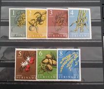 Surinam, 1961, Mi: 389/95 (MNH) - Agriculture
