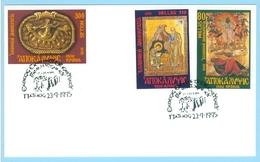 Greece Grèce Griechenland Grecia 1995, 1900 Years Of St  John APOCALYPSE, Patmos Cancel - Cristianismo
