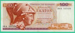 100 Drachmes - Grèce - N°26A 537434 - 1978 - TTB - - Grecia