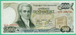500 Drachmes - Grèce - N°03O 228760 - 1983 - TTB - - Grecia