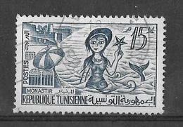 YT 480 (o) - Tunisie (1956-...)