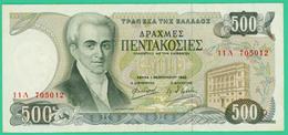 500 Drachmes - Grèce - N°1A 705012 - 1983 - TTB - - Grecia