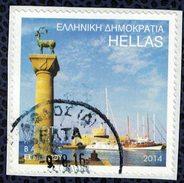 Grèce 2014 Oblitéré Rond Used Port De Rhodes Colonnes Biche Et Cerf SU - Grèce