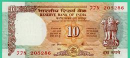 10 Rupees - Inde - N° 77N 205286  - TTB - - India