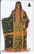 BAHRAIN(GPT) - Traditional Womens Costumes/Al Thoub Al Nashel, CN : 39BAHJ/B(0 With Barred), Tirage %25000, Used