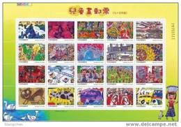 Taiwan 2006 Kid Drawing Stamps Sheetlet Aboriginal Cat Geese Aborginal Pheasant Lion Bridge Flower