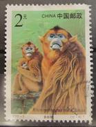 China  - Used (o) - 2000  # 3778