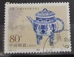 China  - Used (o) - 2000  # 3819
